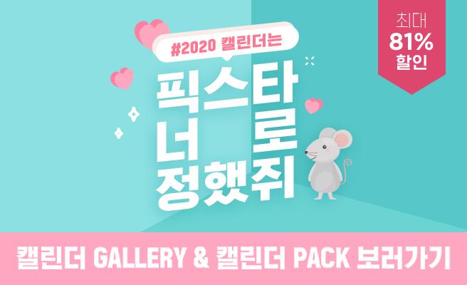 02 banner  1