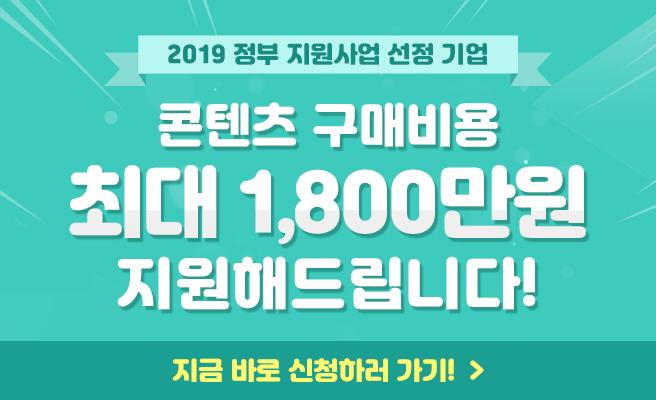 02 banner