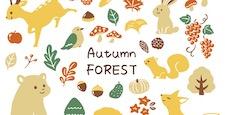 秋の動物と紅葉